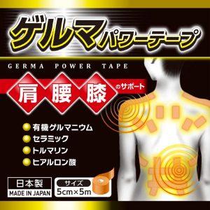 power_germa