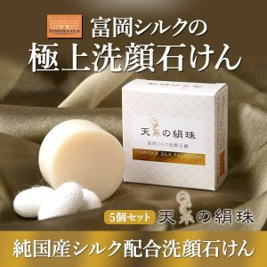 silk_facesoap_5