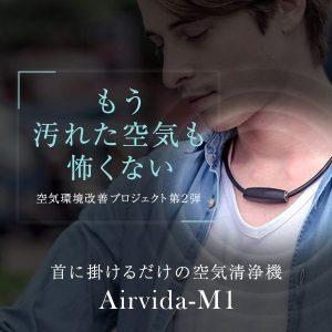 ible_Airvida_M1