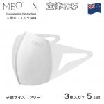MEO-X