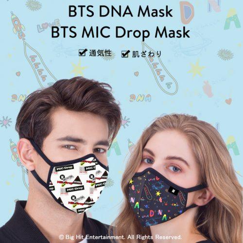 BTS DNA Mask BTS MIC Drop Mask
