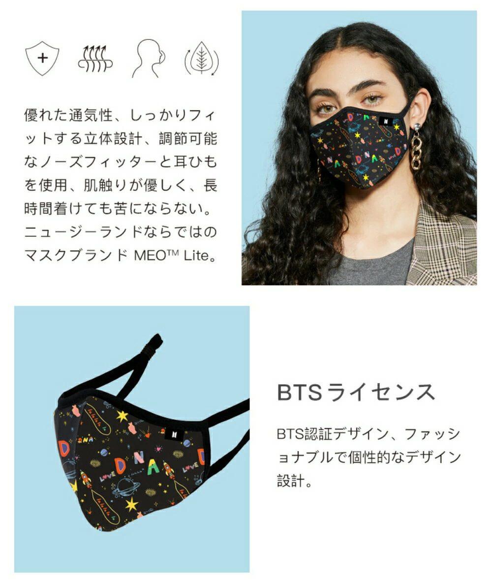 BTS認証デザイン
