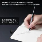 hover-pen2