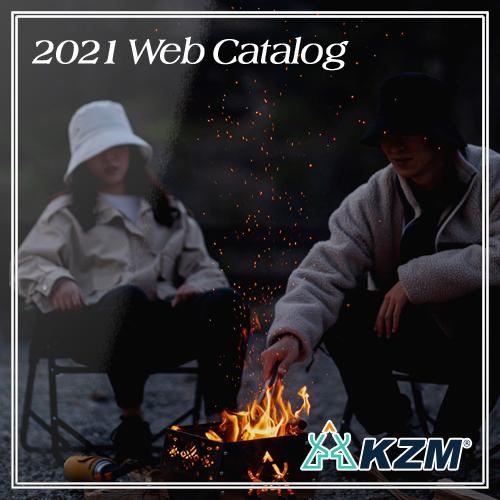 2021 KZM Web Catalog