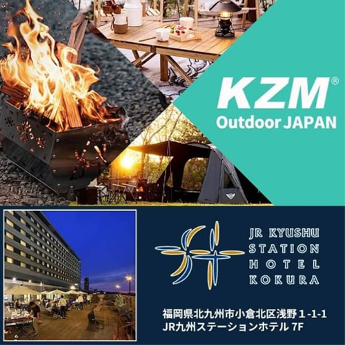 JR九州ステーションホテルxKZM OUTDOOR